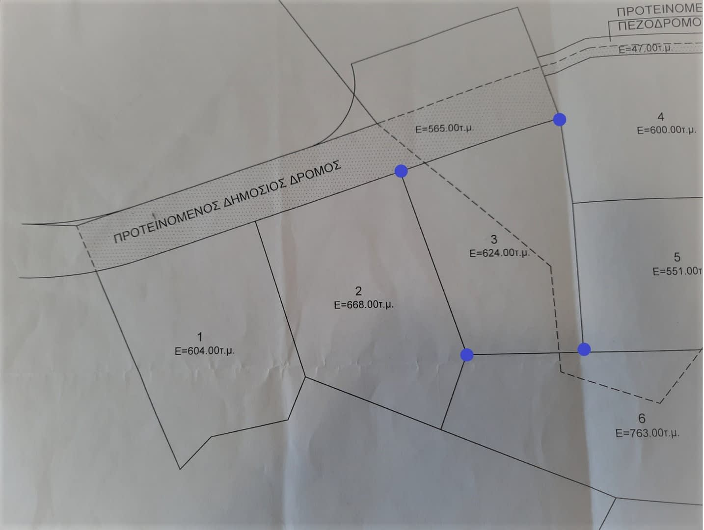 Plot for Sale in Paralimni Area
